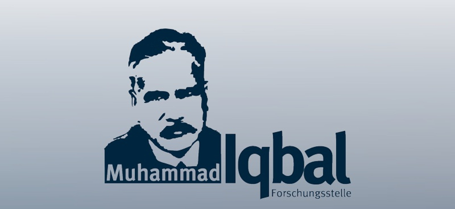 Iqbal Day 2017